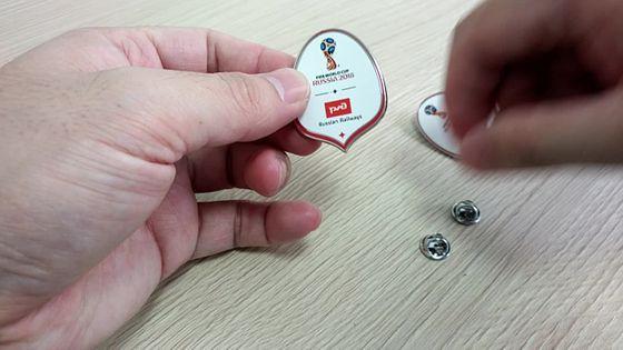 FIFA WORLD CUP RUSSIA 2018 Souvenir Badge Custom Russian Railways Logo Metal Hard Enamel Lapel Pin