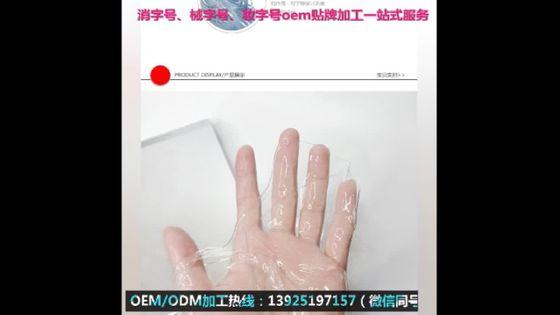 水凝胶面膜厂家网红面膜oem贴牌市场加工批发一站式服务