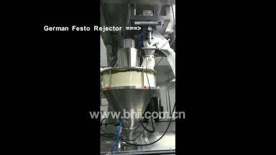 SF Gravity Feed Metal Detector for bulk material like powder and grains