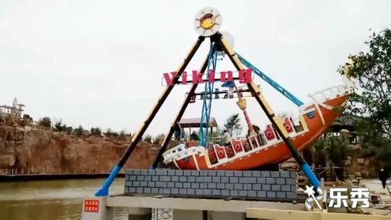 大型游乐设备 - 24人海盗船