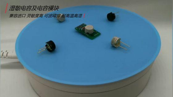 CHS1101LF湿敏电容高温工业电容型湿度传感器 兼容进口HS1101LF