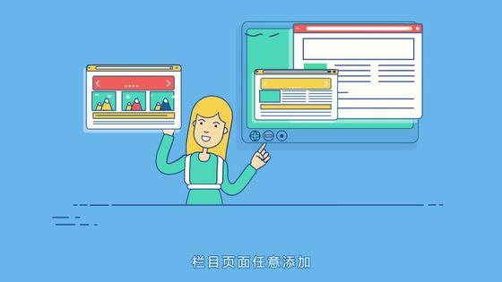 湖南网站建设|湖南网站制作|湖南网站设计|一站式建站平台—爱用建站