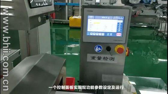 金检重检一体机(一个操作面板,控制两种功能)